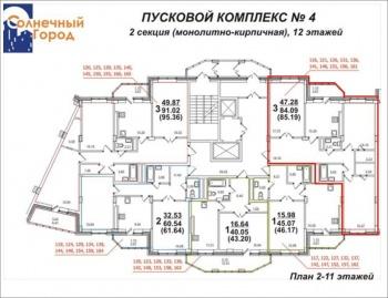 Продажа 3-к квартиры  ул. Баки Урманче,6, 86 м² (миниатюра №1)