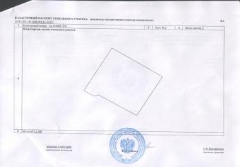 Продажа  склады, производства ул.Алебастровая, д.1, 8440.0 м² (миниатюра №12)
