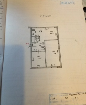 Продажа 3-к квартиры Братьев Касимовых,18, 59.0 м² (миниатюра №8)