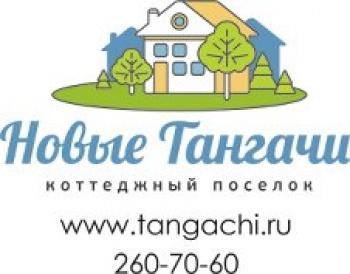 Продажа  участка тангачи, 9.0 сот.  (миниатюра №3)