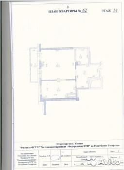 Продажа 2-к квартиры петербургская 65 а, 66.0 м² (миниатюра №2)
