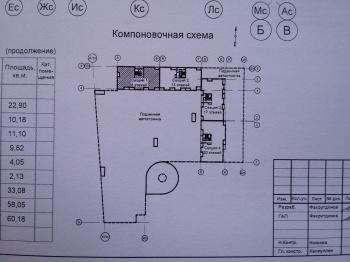 Продажа 2-к квартиры Карбышева, 50, 57 м² (миниатюра №2)