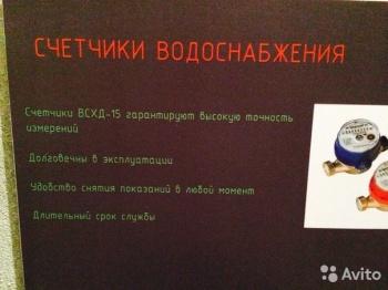 Продажа 2-к квартиры Мамадышский тракт Весна, 56.0 м² (миниатюра №5)