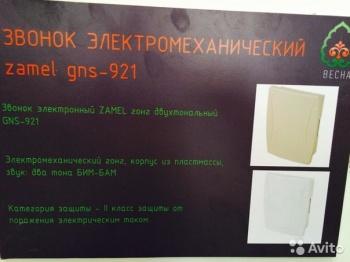 Продажа 2-к квартиры Мамадышский тракт Весна, 56.0 м² (миниатюра №4)