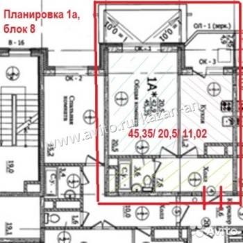 Продажа 1-к квартиры Лукина/ул. Годовикова, дом 2, 45 м² (миниатюра №5)