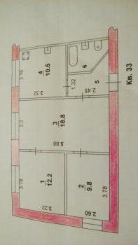 Продажа 3-к квартиры Гудованцева ,50а, 59.0 м² (миниатюра №7)