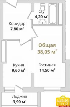 Продажа 1-к квартиры Гвардейская, 37.6 м² (миниатюра №2)