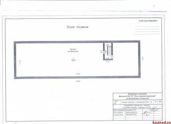 Продажа  офисно-торговые ул.Мало-Московская, д.24а, 1377.2 м² (миниатюра №7)