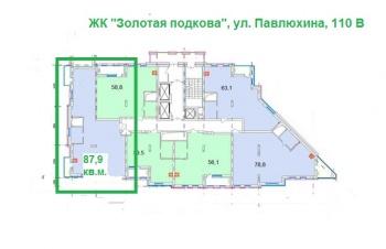 Продажа 3-к квартиры Павлюхина, 110в/ЖК Золотая Подкова, 88.0 м² (миниатюра №1)