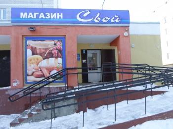 Продажа  готового бизнеса Ленина, д. 6