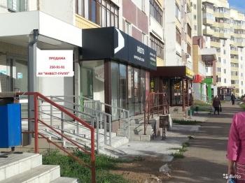 Продажа  помещения свободного назначения Академика Сахарова, 10, 74 м² (миниатюра №1)