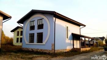 Продажа  дома Камышлы ,Салмачи