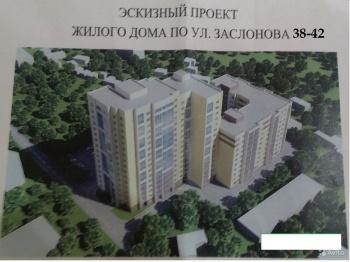 Продажа 3-к квартиры Заслонова
