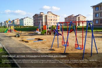 Продажа 1-к квартиры ЖК Светлый пос.Куюки, 52 м² (миниатюра №20)