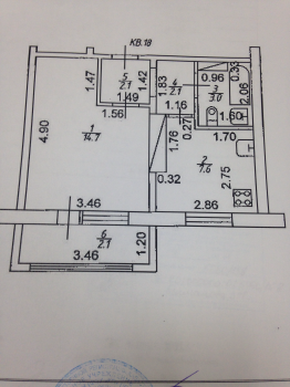 Продажа 1-к квартиры р-н Зеленодольский, с. Осиново, ул. Садовая, д.1, 30 м² (миниатюра №7)