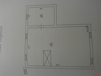 Продажа  дома Салмачи, 251.0 м² (миниатюра №2)
