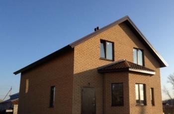 Продажа  дома Мичурина(Киндери)д1, 130 м² (миниатюра №1)