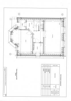 Продажа  дома Мичурина(Киндери)д1, 130 м² (миниатюра №2)