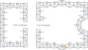 Продажа 2-к квартиры Победы проспект, 139