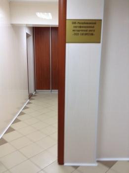 Продажа  офисно-торговые Мусы Джалиля проспект,  54, 129 м² (миниатюра №9)