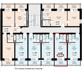 Продажа 1-к квартиры д. Куюки, ул. Молодежная, 29, 23.5 м² (миниатюра №1)