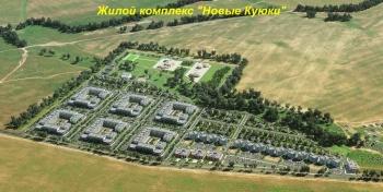 Продажа 1-к квартиры д. Куюки, ул. Молодежная, 29, 23.5 м² (миниатюра №3)