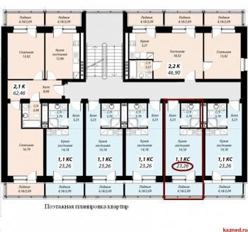 Продажа 1-к квартиры Молодежная, 29, 23.3 м² (миниатюра №2)