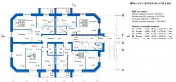 Продажа 1-к квартиры Молодежная, 25, 38 м² (миниатюра №4)