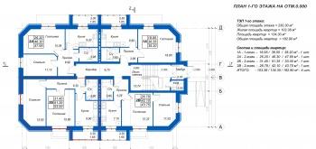 Продажа 2-к квартиры Молодежная, 21, 44 м² (миниатюра №2)