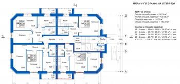 Продажа 2-к квартиры Молодежная, 21, 44 м² (миниатюра №3)