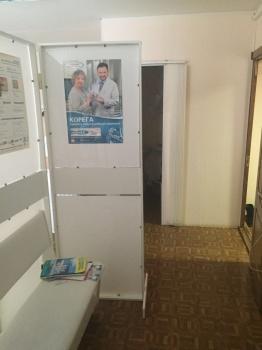 Продажа  помещения свободного назначения ул.Ю.Фучика, 99А, 50.0 м² (миниатюра №3)