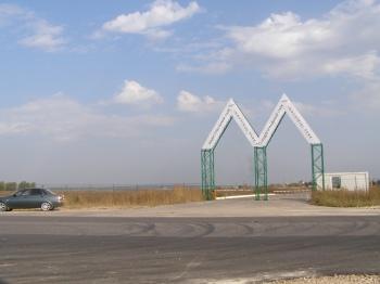Продажа  участка Овражная, 4, 30 сот.  (миниатюра №1)