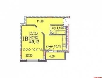 Продажа 1-к квартиры Шуртыгина, д. 7, 50 м² (миниатюра №4)