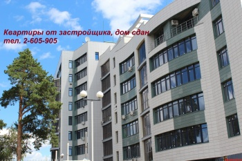 Продажа 4-к квартиры Ершова 57г, 163.0 м² (миниатюра №1)