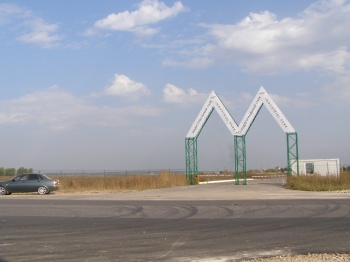 Продажа  участка Овражная, 4, 150.0 сот.  (миниатюра №2)