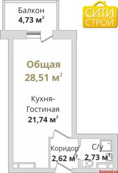 Продажа 1-к квартиры Профессора Камая , 28.0 м² (миниатюра №3)