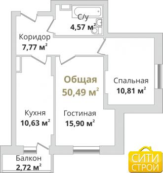 Продажа 2-к квартиры Профессора Камая, 50.1 м² (миниатюра №1)