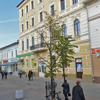 Продажа  офисно-торговые Казань, Баумана ул дом 27, 2827.2 м² (миниатюра №1)