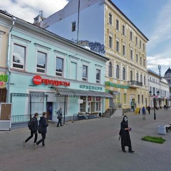Продажа  офисно-торговые Казань, Баумана ул дом 27, 2827.2 м² (миниатюра №2)