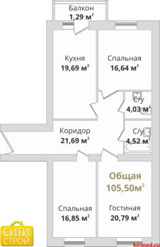 Продажа 3-к квартиры Восстания,129 (ост. Тасма), 103.0 м² (миниатюра №1)