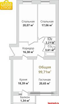 Продажа 3-к квартиры Восстания,129 (ост. Тасма), 97.0 м² (миниатюра №3)