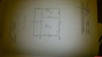 Продажа  дома пос.Новый, 43.0 м² (миниатюра №5)