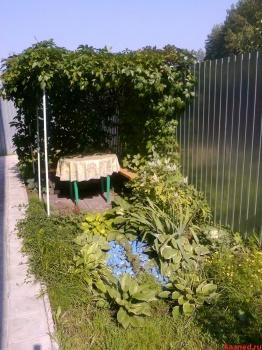 Продажа  дома Дербышки, 140.0 м² (миниатюра №10)