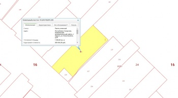Продажа  дома Новостройка, д.28, 50.0 м² (миниатюра №10)