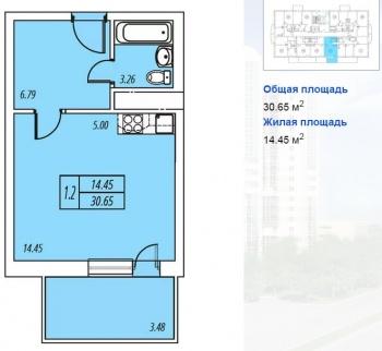 Продажа 1-к квартиры Космонавтов, д.61Б, 0.0 м² (миниатюра №2)