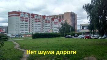 Продажа 2-к квартиры Мавлютова 31, 52.0 м² (миниатюра №1)