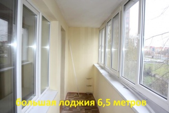 Продажа 2-к квартиры Мавлютова 31, 52.0 м² (миниатюра №4)