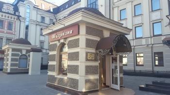 Продажа  готового бизнеса Ул.Баумана 78, 430.0 м² (миниатюра №6)