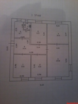 Продажа  дома Дербышки, 140.0 м² (миниатюра №14)