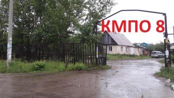 Продажа  участка Песочная